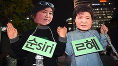 В Южной Корее арестован бывший секретарь президента страны