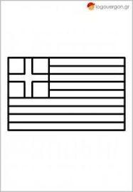 Αποτέλεσμα εικόνας για ελληνική σημαία για ζωγραφική