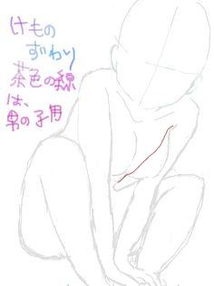 みのせ麗さんの手書きブログ 「獣すわりテンプレ←」 手書きブログではインストール不要のドローツールを多数用意。すべて無料でご利用頂けます。