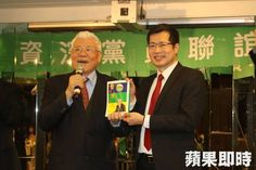 awesome 雙北市長卡位戰 羅致政有他相挺 尤清鼓勵羅致政。翻攝羅致政臉書 http://taiwanese.moe/archives/602622 Check more at http://taiwanese.moe/archives/602622