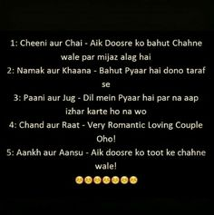Girly Quotes, Funny Quotes, Life Quotes, Weird Facts, Strange Facts, Dare Games, Crazy Games, Funny Jokes In Hindi, Twisted Humor
