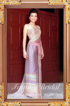 Thai Wedding Dress (Thai Silk) by fanony, via Flickr
