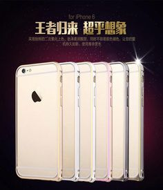 Price: US $ 3.95/piece Buy 2 pcs immediately get 30% discount  Free shipping to Worldwide  Aluminum Metal Frame Bumper With Safe Buckle Locking  For iPhone 5S/6/6plus  Color:Gray/Black/Pink/Golden/Rose red/Blue/Silver ~~~~~~~~~~~~~~~~~~~~~~~~~~~~~~~~~~~~~~~~~~ If you like it, please contact me: Wechat: 575602792  Whats App: 13433256037  E-mail: woxiansul@live.com