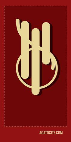 logo- scratch