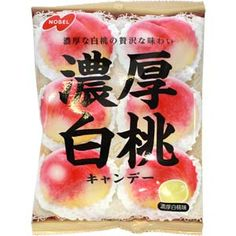 Japanese Snacks, Japanese Candy, Candy Recipes, Vegan Recipes, Snack Recipes, Basket Ideas, Easter Baskets, Peaches, Bento