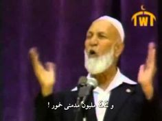 Ahmed Deedat, Islam, God, Simple, Music, Youtube, Reading, Dios, Musica