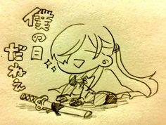 おめでとう #9月27日はニッカリ青江重要美術品指定日