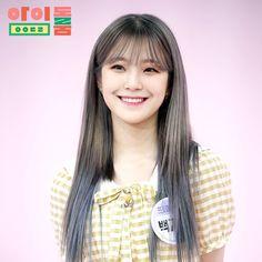 Kpop Hair, My Pocket, Princess Bubblegum, Cute Korean, Face Claims, Love Is Sweet, Chara, Girl Group, My Girl