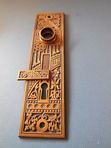 Absolutely Stunning Art Nouveau Key Hole Cover / Door Knob Plate