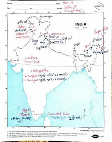 Current Affairs, GK, Geography Notes and Maps for All Classes Exams; Educational NEWS and Links: Class 9 Geography Maps Chapter 2 India Physical Structure India World Map, India Map, General Knowledge Book, Gernal Knowledge, World Geography Map, Names Of Birds, Ias Study Material, Detailed World Map, Physical Geography