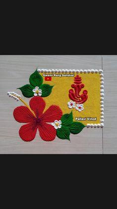 Rangoli Designs Peacock, Rangoli Designs Simple Diwali, Indian Rangoli Designs, Rangoli Designs Latest, Free Hand Rangoli Design, Small Rangoli Design, Rangoli Border Designs, Rangoli Ideas, Colorful Rangoli Designs