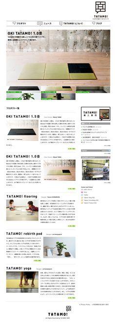 TATAMO! これからの畳をつくるプロジェクト http://tatamo.jp/