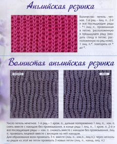View album on Yandex. Hobbies And Crafts, Knitting Patterns, Crochet Hats, Charts, Stitches, Knitwear, Crocheting, Knit Patterns, Breien
