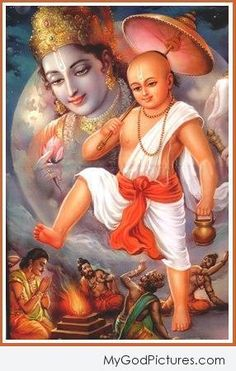 Lord Vamana Ji - God Pictures