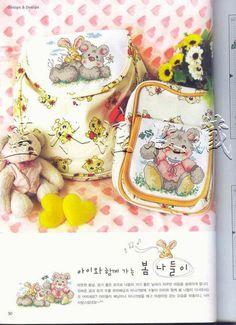 Gallery.ru / Фото #24 - Stitch Corea 5-2008 - patrizia61