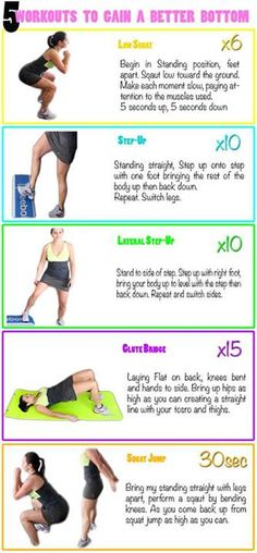 Ashy Bines -  5 workouts to gain a better bottom: Here's your Saturday Morning Heart Starter Ladies!!