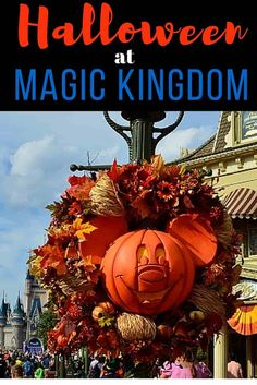 One of my favorite times of year to go to Disney World is during the fall…