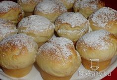 Fánk muffin My Recipes, Sweet Recipes, Cake Recipes, Cooking Recipes, Favorite Recipes, Donut Muffins, Donuts, Sweet Cookies, Hungarian Recipes