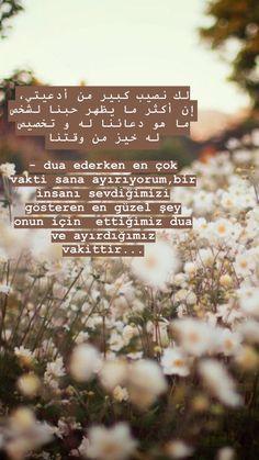 Islamic Prayer, Islamic Quotes, Turkish Language, Deep Thoughts, Allah, Qoutes, Meditation, Prayers, Words