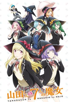 The official website of the anime adaptation of Miki Yoshikawa's Yamada-kun to 7-nin no Majo (Yamada-kun and the Seven Witches) manga series has revealed that a full TV anime series adaptation of the series is currently being produced and is scheduled to broadcast in Spring next year.
