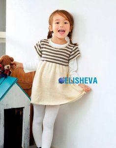 Короткое платье для девочки вязаное спицами