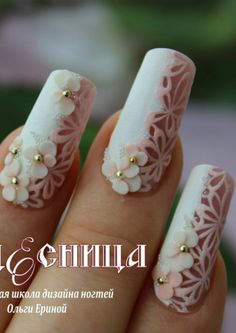 Amazing Tips For The Best Summer Nails – NaiLovely Elegant Nails, Classy Nails, Fancy Nails, Cute Nails, Pretty Nails, Rhinestone Nails, Bling Nails, 3d Nails, Bridal Nails
