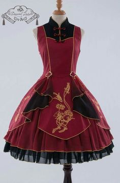 Gryffindor dress