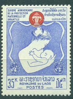 Laos Stamps - Scott # 114, MNH, F-VF by Great Wall Bookstore, Las Vegas. $0.85
