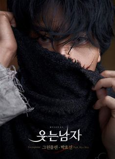 "The Musical ""The man Who Laugh"" Park Hyo Shin as Gwynplaine"