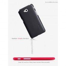 Carcasa LG G Pro Lite Nillkin Frosted Shield Negra € 12,99