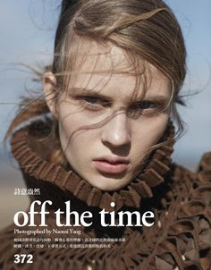 off the time: florence kosky by naomi yang for vogue taiwan november 2015 | visual optimism; fashion editorials, shows, campaigns & more!