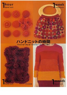 1 hour, 1 day, 1 week, 1 month  Knitting & crochet. Japan