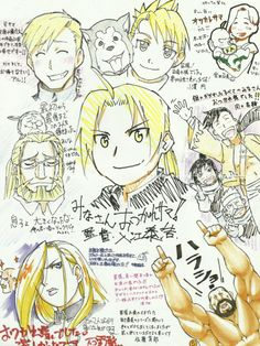 Fullmetal Alchemist Brotherhood post-production sketches by studio BONES