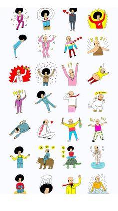 花くまゆうさく : LINEスタンプ Simple Illustration, Levis, Art Inspo, Painting & Drawing, Amazing Art, Emoji, Illustrators, Illusions, Weird