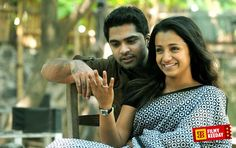 Simbu and Trisha's film titled? It may be noted here that Simbu and Trisha's last outing Vinnaithaandi Varuvaya, directed by Gautham Menon, was a smash hit. Actors Images, Couples Images, Cute Couples, Cute Couple Cartoon, Cute Couple Art, Movie Pic, Movie Photo, New Instagram Logo, Romantic Films