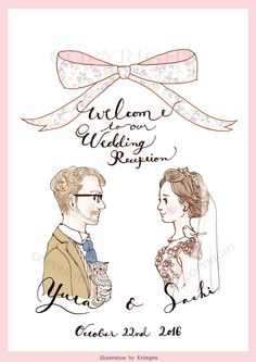 Wedding Sign by Krimgen https://www.etsy.com/listing/481528992/wedding-portraits-for-signs-and-more?ref=shop_home_active_1