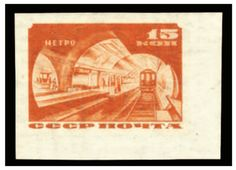 1935 Moscow Subway, 15k orange yellow, imperforate and gummed trial color proof, l.h., v.f., rare -- $1,000.00  2013year