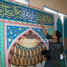 40 Best Kaligrafi Masjid Images Islamic Art Islam Decor