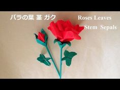 折り紙 バラの葉,茎,ガク 簡単な折り方(niceno1)Origami Roses Leaves Stem Sepals - YouTube