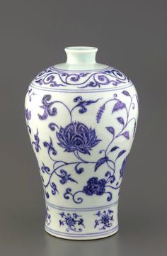 Bottle, meiping, 1403-1424, Ming dynasty, Yongle reign. Porcelain with cobalt decoration under colorless glaze. H: 24.8 W: 15.2 cm,  Smithsonian Institution
