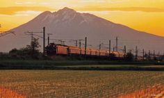 Mt. Iwaki, Aomori