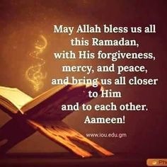 The blessed month of Ramadan 2019 is just around the corner. Ramazan status will be the perfect whatsapp status to wish Ramzan Mubarak to everyone altogether. Ramadan Prayer, Muslim Ramadan, Ramadan Day, Ramadan Quotes From Quran, Islam Muslim, Muslim Quotes, Religious Quotes, Islamic Quotes, Islamic Dua