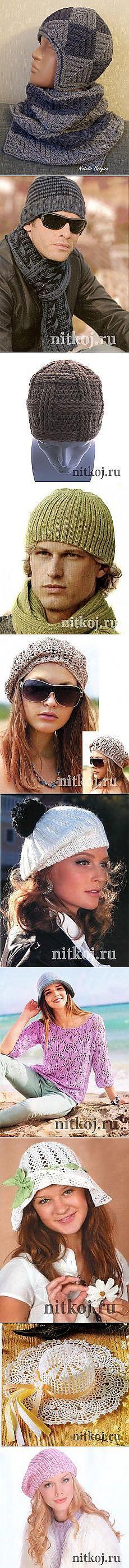 Вязаные шапочки, шарфы и снуды   Простые схемы. Экономим время на Постиле