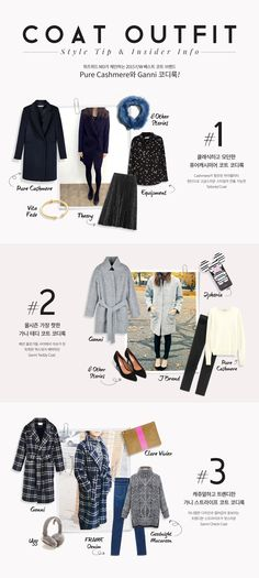 WIZWID:위즈위드 - 글로벌 쇼핑 네트워크 Website Design Layout, Layout Design, Mood Board Fashion, Fashion Web Design, Mailer Design, Email Newsletter Design, Fashion Typography, Promotional Design, Web Design Inspiration