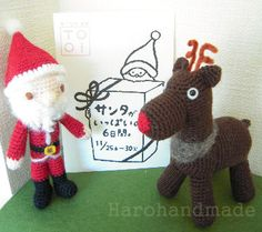 Tooiさんのイベント「サンタがいっぱいの6日間」 : HARO HANDMADE