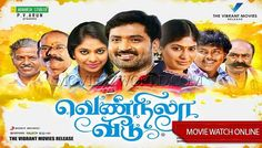 Vennila Veedu Online Tamil Movie - http://g1movie.com/tamil-movies/vennila-veedu-online-tamil-movie/