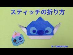 ディズニーキャラクターの折り紙24選 人気のツムツムの折り方も♡|cuta [キュータ]