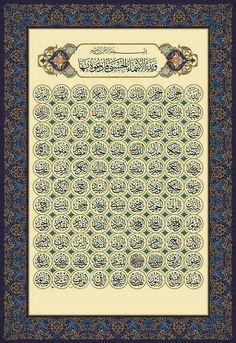 Allah e i suoi 99 attributi (Visita il nostro sito templedusavoir.org)