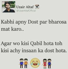 Hahahahah ... Nae tu :)