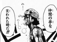 the amazing character development of Usopp One Piece Manga, One Piece 名言, One Piece World, One Peace, Tv Ads, Manga Pages, Character Development, Movies Showing, Famous Quotes